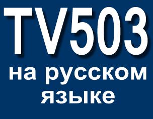 304x237